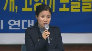 경찰 '안락사 논란' 박소연 케어 대표 수사 착수