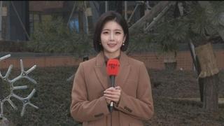 [날씨] 밤사이 스모그 유입…출근길 공기질 나쁨