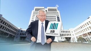 양승태 전 대법원장 운명의 날…구속 여부 결정