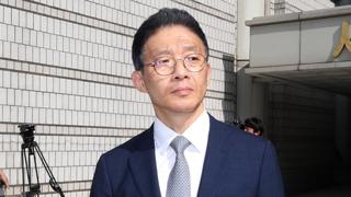 '서지현 검사 인사보복' 안태근 오늘 1심 선고