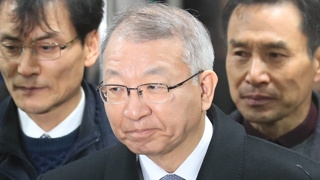 [현장연결] 양승태 법원 출석…오늘 구속여부 결정