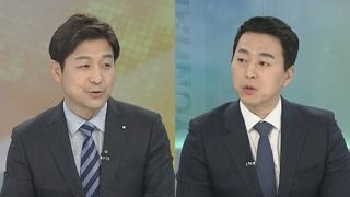 [뉴스포커스] 양승태 '운명의 날'…7개월 이어진 사법농단, 사실상 마무..