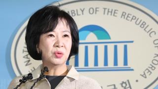 손혜원, 오늘 목포서 기자간담회…야당, 국정조사 요구