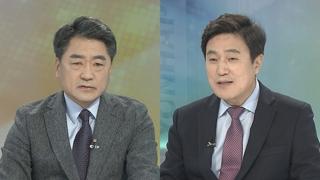 """[뉴스1번지] 손혜원 투기 의혹 직접 해명…""""언론과 싸울 마음 없어"""""""