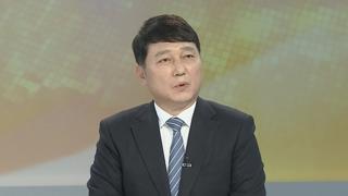 [뉴스1번지] 野, 손혜원 의혹 '국조ㆍ특검' 요구…與 입장은?