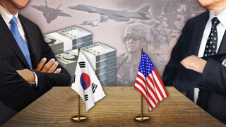 한미 방위비 협상 최후통첩에도 평행선…'12억불 vs 1조'