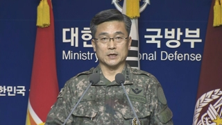 [녹취구성] 일본 초계기 또 근접비행…국방부 발표