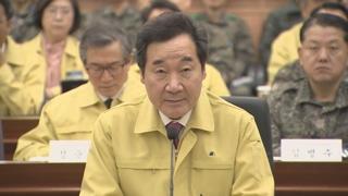 """이 총리, 고 김용균씨 조문 """"상응 책임져야"""""""