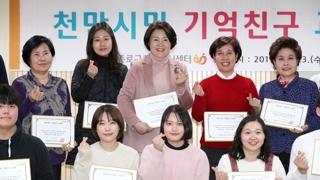 """김정숙 여사 치매안심센터 방문 """"홍보 중요"""""""