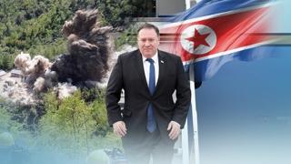 미 행정부 'FFVD' 언급 자제…비핵화 궤도 수정?