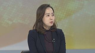 [뉴스포커스] 양승태, 최대 20일간 구속…검찰, 공모관계 입증 '주력'