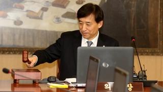 한국은행, 기준금리 연 1.75%로 동결