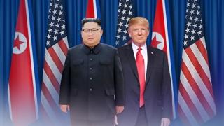 북미 비핵화 큰틀 합의 이뤘나?