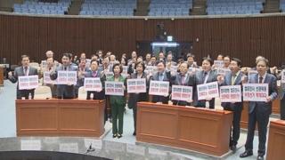 조해주 임명에 한국당 국회 보이콧…정국 급랭