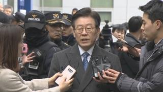 이재명 재판 '검사 사칭' 놓고 검찰과 공방