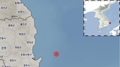 وقوع زلزال بقوة 4.1 درجة في المياه قبالة بوهانغ