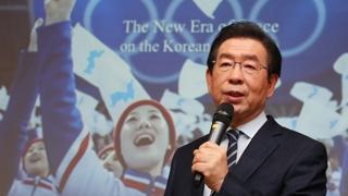 서울시, 2032년 하계 올림픽 유치 신청 도시 확정