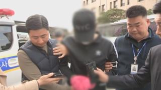 윤창호 가해 운전자 오늘 1심 선고…검찰 10년 구형