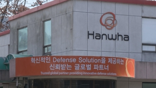 한화 대전공장서 폭발사고로 근로자 3명 사망