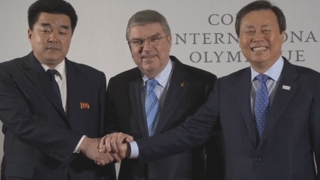 남북 체육수장, 오늘 IOC와 회동…도쿄올림픽 논의