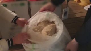 중국산을 국내산으로 속여 학교급식 납품