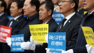 '꼼수 징계'에 광주 공분 격화…내일 대규모 집회