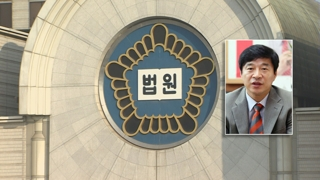 '뇌물수수 무죄' 이흥수 전 인천 동구청장 2심서 유죄