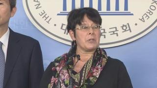 국제공공노조 '전공노 해직자 복직 촉구' 공개서한