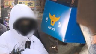 버닝썬 마약유통 의혹 수사 급물살…경찰 '애나' 피의자 소환