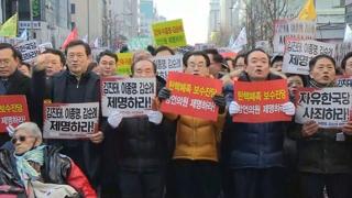"""""""5·18 왜곡 처벌하라"""" 광주서 범시민궐기대회"""