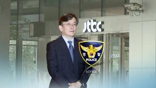"""'폭행시비' 손석희 경찰 출석…""""모든 의혹 조사"""""""