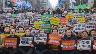 """""""5·18 왜곡 처벌하라"""" 광주서 첫 대규모 집회"""