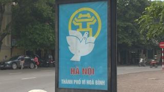 베트남, 북미정상회담 앞두고 주요시설 경호 강화