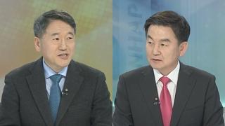 [뉴스1번지] 한국당 첫 유튜브 생중계 토론 90분 설전…총평은?