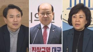 국회 윤리특위 '5·18 폄훼 3인방' 징계 논의 본격화
