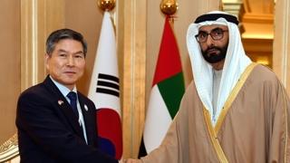 정경두 국방장관, UAE 국방특임장관과 회담