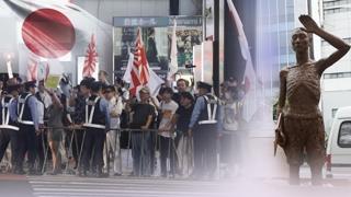 """일본 국민 64% """"징용공 문제, 아베 정부 대응 잘한다"""""""
