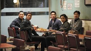 역대 흥행 순위 박스오피스 2위 등극한 '극한직업'