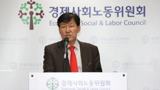 '탄력근로제 확대' 기한 내 합의 불발…논의 하루 연장