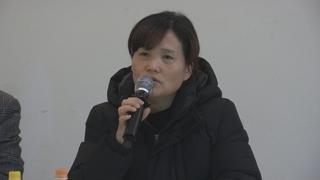 """고 김용균 씨 어머니 """"대통령, 진상규명 진심 느껴져"""""""