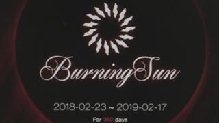 경찰, 버닝썬 이문호 대표 3번째 소환 조사