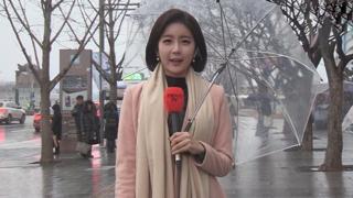 [날씨] 전국 눈비, 출근길 교통 불편…중부 대설특보