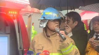 [현장연결] 대구 도심 사우나 화재…2명 사망ㆍ50여명 부상