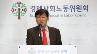 탄력근로제 단위 기간 '3개월→6개월' 경사노위 합의