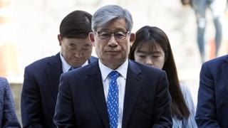 '군 댓글공작' 배득식 전 기무사령관 1심 징역 3년