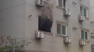 천안 다가구주택 화재 방화범 자수…20대 주민