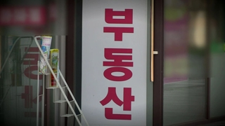 명의신탁 부동산 못 돌려 받게 되나…대법원 공개변론