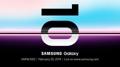 삼성 갤럭시 S10ㆍ폴더블폰 내일 미국서 공개