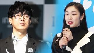 3·1 운동 100주년 기념음원 김연아ㆍ하현우 참여