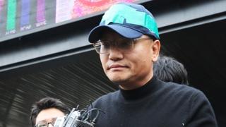 '갑질폭행' 양진호, 21일 첫 공판 열려